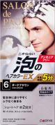 Salon de (for grey hair) Hair Colour EX Men's Speedy of professional foam 6 dark brown_ 1 agent