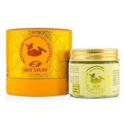 Hot Stuff Gold Plus Swallow's Nast Cream 70g90ml