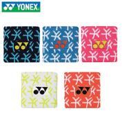 Yonex 69BN001U Sports Wristband