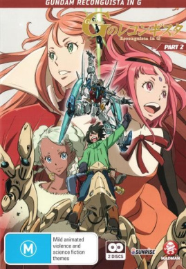 Gundam Reconguista in G: Part 2 (Eps 14-26) (Subtitled Edition)