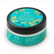 Planeta Organica Organic Siberian White Body Butter 300ml