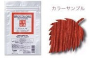 Gran index Wakan Saisome Burokorore Red currant 120g