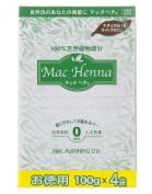 Makkuhena Natural Light Brown value pack 400g