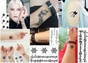 BININBOX 6 Sheets Fashion Body Art Stickers Waterproof Temporary Tattoo - Sanskrit, Cat, fox, snow, ecg