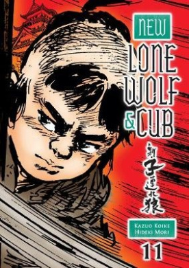 New Lone Wolf and Cub Volume 11: 11