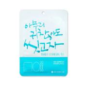 Skinmiso Travel Handy Cleansing Kit Set for Women