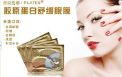 DreamMi 10 Pairs PILATEN Anti -Wrinkle / Dark Circle Collagen Under Eye Treatment Pad Patches Mask Bag