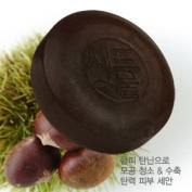 Sidmool All Natural Handmade Yulpi Face Soap