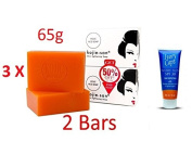 3xkojie San Skin Lightening Kojic Acid Soap 2 Bars - 65g + Ivory Caps Skin Lightening Suncreen SPF 30