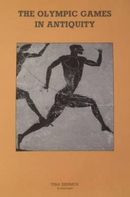 The Olympic Games in Antiquity