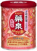 Yakusen Bath Roman [Muddy White] Japanese Bath Salts Spa - 650g