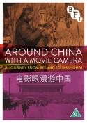 Around China With a Movie Camera [Regions 1,2,3,4,5,6]