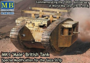 """Masterbox 1:72 Scale """"MK I Male British Tank, Special Modification for The Gaza Strip"""" Assembly Parts"""