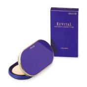 Shiseido REVITAL Emulsion Compact Case