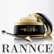 Dong Sung Rannce Cream 70ml