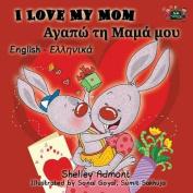 I Love My Mom [GRE]