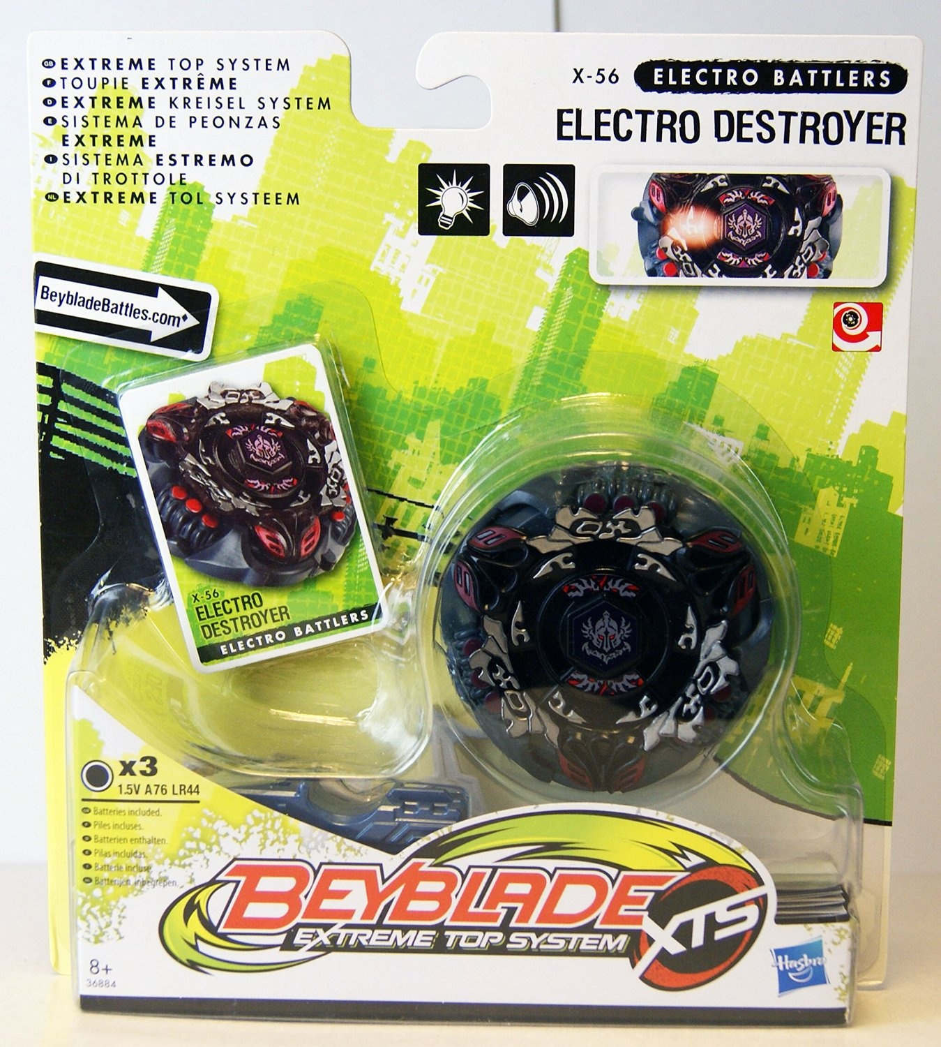 Sonic drive in transformers movie code