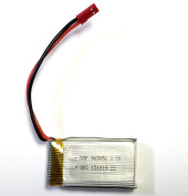 3.7V 1100mAh Replacement Battery Part Works with Haktoys HAK622 RC Helicopter and other Compatible RC Hobby Products