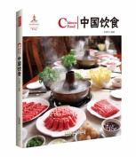 Chinese Food - Chinese Culture & Receipes