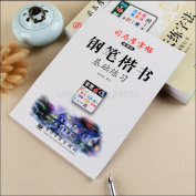Chinese Copybook - Basic Chinese Characters for Beginners