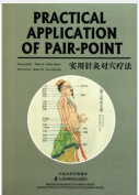 Practical application of pair-point Chinese & English