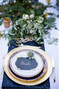 TRLYC 30cm *150cm Matt Blue Sequin Table Runner For Wedding Party And Events