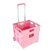 PINK FOLDING SHOPPING TROLLEY CART CRATE BOOT STORAGE 55lbs