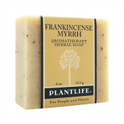 Frankincense Myrrh 100% Pure & Natural Aromatherapy Herbal Soap- 120ml
