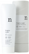 UGA (uka) hair treatment Naiti Night! 200ml
