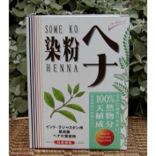 Back Then Hearty Heart Henna Light Brown 100g