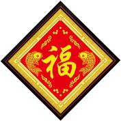 Cross stitch, Fu, Chinese style, P0107