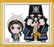 "Joy Sunday Cross Stitch kits, Su-San Under Police Escort,14CT Counted, 32cm×27cm or 12.48""×10.53"""
