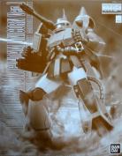 BANDAI MG 1/100 MS-06K ZAKU CANNON unicorn colour ver. online shop limited model by Bandai