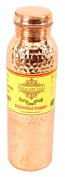 IndianArtVilla Handmade Best Quality Joint free Leak Proof Pure Copper Hammered water Bottle - 800 ML Travel Bottle Good Health Benefits Yoga, Ayurveda