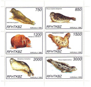 Sea fauna Souvenir Sheet of 6 perforated stamps - setenant pair block of 6 stamps issued in 1996, 6 values/ Karjala Republic/ MNH (mint never hinged) perfect quality condition