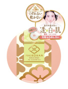 Sana Maiko Face Powder Sakura 6.5g Cherry Blossom Colour