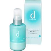 Shiseido d programme Balance Care Emulsion R II
