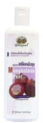 New Abhabibhubejhr Mangosteen Peel Extract Natural Anti-ageing Anti-bacterial Soap Made in Thailand