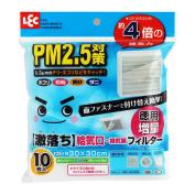 Super fall air supply port-ventilation fan filter (10 sheets) S-723 [Japan import]