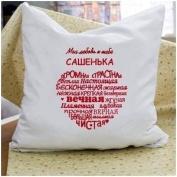heart pattern cushion case cross stitch kits 11ct DMC thread cotton thread cross stitch kits