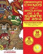 Antiestres Libro de Colorear Para Adultos [Spanish]