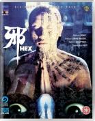 Hex [Region B] [Blu-ray]