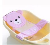 Yosoo Baby Bath Seat Support Sling Shower Mesh Bathing Cradle/Stage Newborn to Toddler Baby Bath(litter bear/pink)