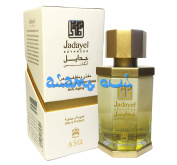 Jadayel Advanced Nourish & Smoothing Hair Oil by Abdul Samad al Qurashi