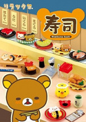 Rilakkuma bear sushi Re-Ment miniature blind box