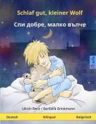 Schlaf Gut, Kleiner Wolf - SPI Dobre, Malko Vulche. Zweisprachiges Kinderbuch  [GER]