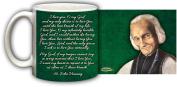 St. John Vianney Graphic Mug