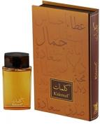 Kalemat (brown) By Arabian Oud 100 ml