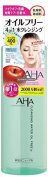 Cleansing research cleansing water oil-free b 400mL