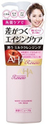 Cleansing research Renew moist gel milk cleansing 135mL